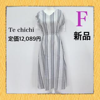 テチチ(Techichi)の【即購入OK】Techichi ジャガードストライプワンピース 黒 F 新品(ロングワンピース/マキシワンピース)