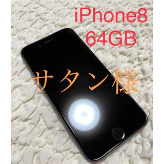 iPhone - 専用