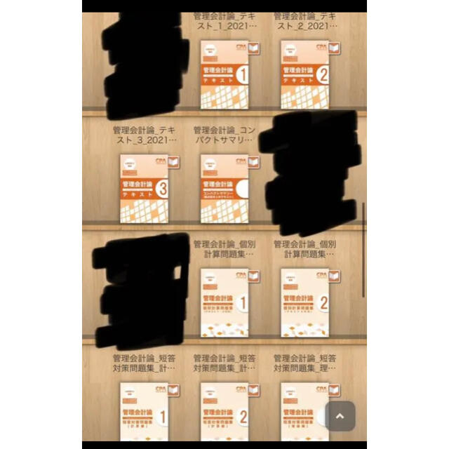 cpa 公認会計士 テキスト エンタメ/ホビーの本(資格/検定)の商品写真