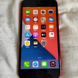 iPhone - iPhone8plus 256GB sim SIMフリー レッド