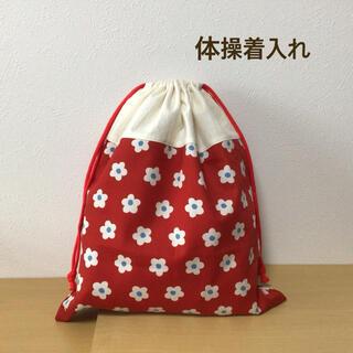 ハンドメイド★ 体操着入れ お着替え袋 赤×花柄×レトロ(体操着入れ)