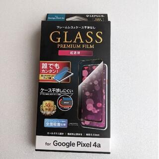 Google Pixel - Google Pixel 4a ガラスフィルム 全画面保護 ケース