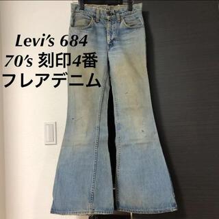 リーバイス(Levi's)の70年代 リーバイス Levi's 684 ベルボトムジーンズ 646 517(デニム/ジーンズ)
