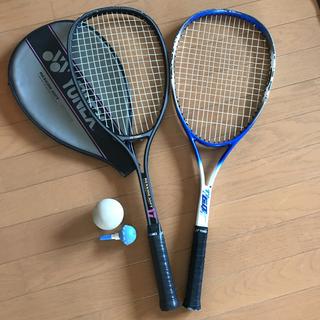 YONEX - ソフトテニス 軟式テニス YONEX ラケット 2本セット ボールと空気詰め付き