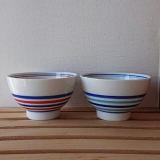 ハサミ(HASAMI)のマリンボーダー 茶碗 2個セット 波佐見焼き おしゃれ 人気 プレゼント(食器)