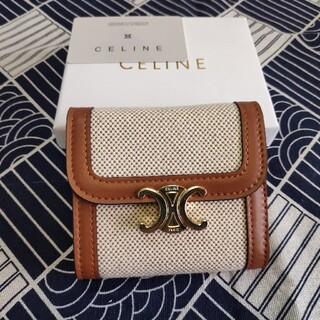 セリーヌ(celine)の❤大人気・さいふ❤ CELINE セリーヌ 折り財布  (財布)
