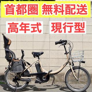 ヤマハ(ヤマハ)の電動自転車 ヤマハ 20インチ 8.7ah 子供乗せ 電動アシスト(自転車本体)