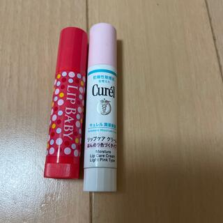 キュレル(Curel)の色付きリップクリーム(キュレル、ロート)(リップケア/リップクリーム)