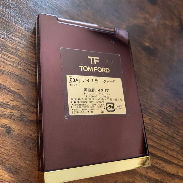 TOM FORD(トムフォード)のトムフォード アイシャドウ コスメ/美容のベースメイク/化粧品(アイシャドウ)の商品写真