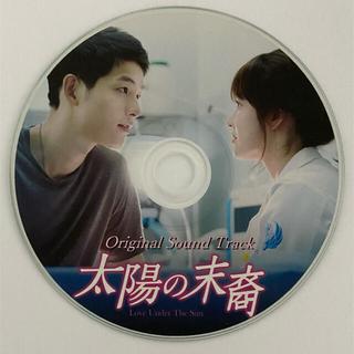 韓国ドラマ 太陽の末裔 オリジナルサウンドトラック OST CD(テレビドラマサントラ)