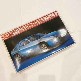 ポルシェ(Porsche)のバンダイ 1/20 ポルシェ928 プラモデル(模型/プラモデル)