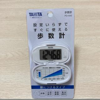 タニタ(TANITA)のタニタ 歩数計(ウォーキング)