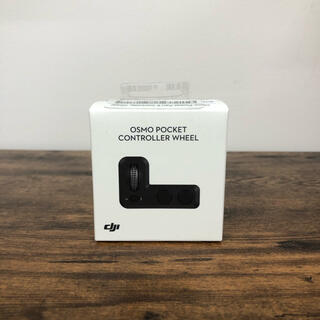 【新品未開封】DJI Osmo Pocket  コントローラーホイール(ビデオカメラ)