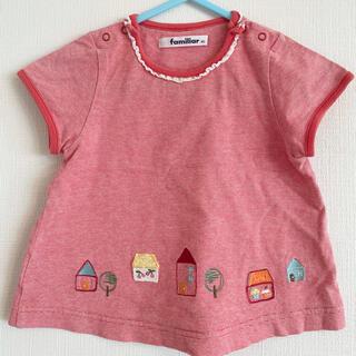 ファミリアTシャツ
