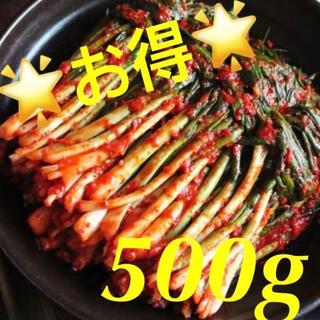 韓国 ネギキムチ500(漬物)