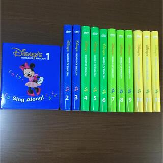 DWE シングアロング DVD