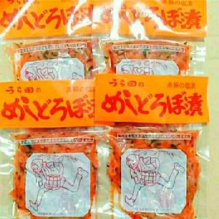 【飛騨名産✨】うら田 めしどろぼ漬け 4袋セット(漬物)