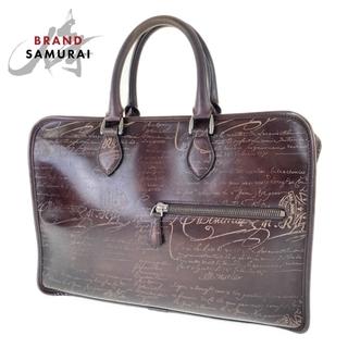 ベルルッティ(Berluti)のベルルッティ ビジネスバッグ ブリーフケース 書類かばん 104566(ビジネスバッグ)