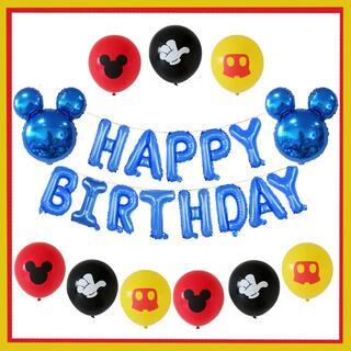 風船 パーティー バルーン 誕生日 お祝い ミッキー ブラック(ウェルカムボード)