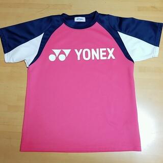 YONEX - ヨネックス ウェア SS