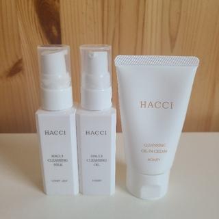 ハッチ(HACCI)のHACCI ハッチ クレンジング お試し セット (クレンジング/メイク落とし)