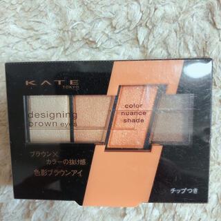 KATE - 新品 ケイト デザイニングブラウンアイズ アイシャドウ