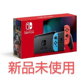 【新品未使用】ニンテンドースイッチ本体 Nintendo Switch