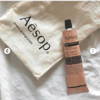 Aesop - Aesop レスレクションハンドバーム 75ml