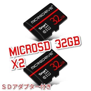 マイクロSDカード 32GB 1枚 95MB/s 高速 class10 MKDK