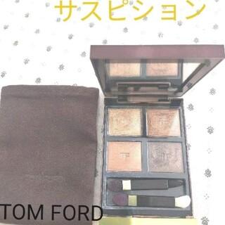 TOM FORD - TOM FORD アイカラークォード 04A サスピション