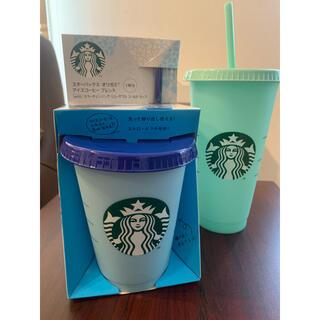 Starbucks Coffee - Starbucks スターバックス オリガミ リユーザブルカップ