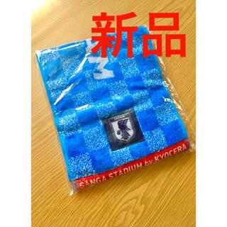 新品 SamuraiBlue タオル(記念品/関連グッズ)