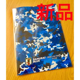 新品 SamuraiBlue ファイル(記念品/関連グッズ)