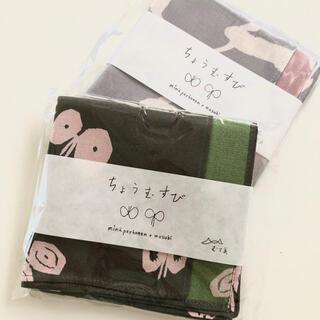 ミナペルホネン(mina perhonen)のセール‼️ミナペルホネン 綿風呂敷 50cm 二枚セット(ハンカチ)