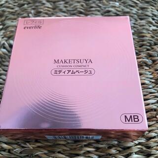 エバーライフ MAKETSUYA クッションコンパクトファンデーション (ファンデーション)