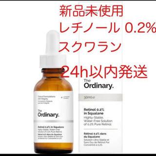 セフォラ(Sephora)のサンデーサイレンス様 レチノール スクワラン 0.2%(美容液)