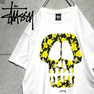 ステューシー(STUSSY)のSTUSSY ステューシー スカル ビッグプリント Tシャツ(Tシャツ/カットソー(半袖/袖なし))