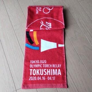 コカ・コーラ - 非売品☆東京オリンピック2020☆聖火リレータオル☆徳島☆未使用