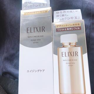 ELIXIR - エリクシール シュペリエル デザインタイム セラム 本体 レフィル セット