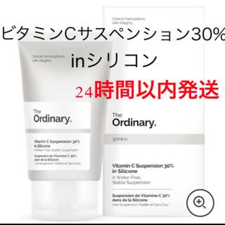 セフォラ(Sephora)のthe  ordinary ビタミンCサスペンション 30%(美容液)