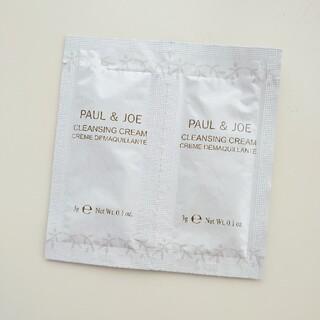 ポールアンドジョー(PAUL & JOE)のポール&ジョー PAUL&JOE クレンジングクリーム(サンプル/トライアルキット)