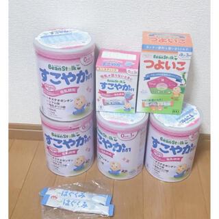 ニシマツヤ(西松屋)のビーンスターク♡すこやかM1♡はぐくみ♡粉ミルク(その他)