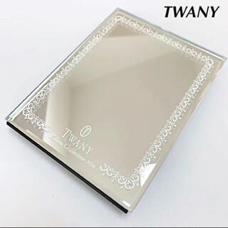 トワニー(TWANY)のトワニー ミラノコレクション オリジナルスタンドミラー(ミラー)