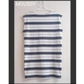 moussy - MOUSSY マルチボーダー チュニックワンピース
