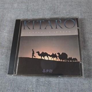 喜多郎 シルクロード 1(ヒーリング/ニューエイジ)