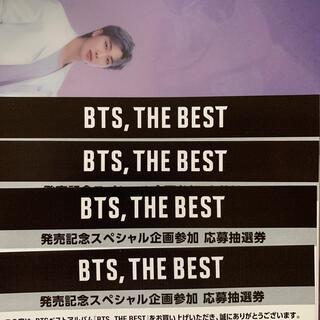 防弾少年団(BTS) - BTS シリアルナンバー 4枚 THE BEST