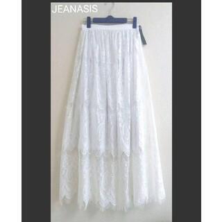 JEANASIS - 【新品】JEANASIS  レイヤードレースロングスカート ホワイト