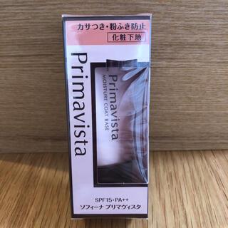 Primavista - ソフィーナプリマヴィスタ カサつき・粉ふき防止化粧下地