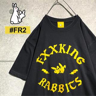 ステューシー(STUSSY)のFR2 エフアールツー 美品 ファッキンラビッツ ビッグシルエット Tシャツ(Tシャツ/カットソー(半袖/袖なし))