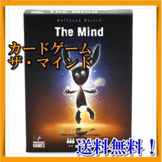 ザマインド The Mind カードゲーム テーブルゲーム ボードゲーム 人気(トランプ/UNO)